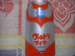 ウルトラマン1.JPG